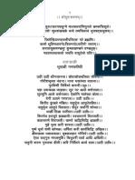 nitya_upasana.pdf