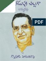 AmmaKadupuChallaga preface