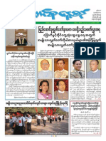 Union Daily_22-1-2015.pdf