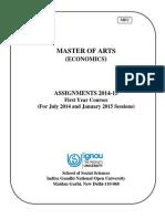 MEC First Year ASST 2014-15 English
