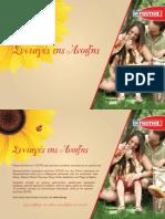 giotis-cookbook.pdf