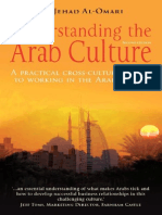 Jehad Al-Omari - Understanding the Arab Culture_ a Practical Cross-cultural Guide to Working in the Arab World (Working With Other Cultures)