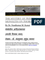 The Mystery of Primeval Monolith on Phobos_science Fiction Story by Dr. Nandkumar Kamat-2014