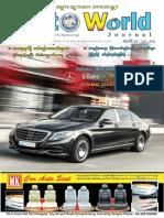 Auto World Journal Volume - 4 - issue -4.pdf