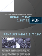 Renault -4- 5th Injector