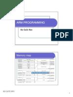 System Memory ARM
