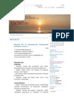 Reading List of Graduate-level Development Economics Course - Hkonoの日記