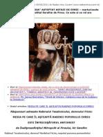 """Cuvântul Ortodox » ANTIHRISTUL ESTE """"MESIA"""" ASTEPTAT ASTAZI de EVREI – Marturiseste in Fata Unui Rabin Mitropolitul Serafim de Pireu"""