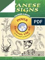 Dover - Japanese Designs