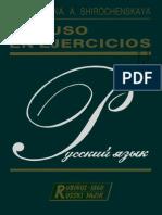 ЖЖЖLibro - El Ruso en Ejercicios (1)
