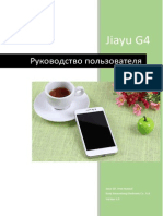 Jiayu g4 руководство пользователя