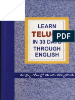 Google Book_ Learn Telugu Through English