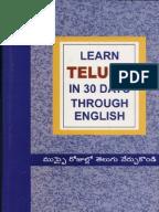 Malayalam Vocabulary Pdf