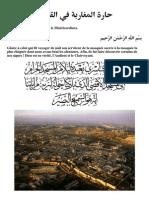Le quartier des Maghrébins.pdf