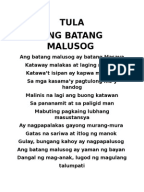 essay tungkol sa nutrisyon month Home forums musicians wastong nutrisyon essay help – 420863 0 replies, 1 voice last updated by anonymous 1 month, 3 weeks ago viewing 1 post (of 1 total.