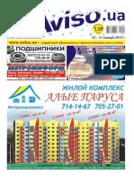 AvisoKharkov03(450) Blue Part