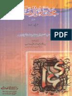 Mukhtar Al Sahah