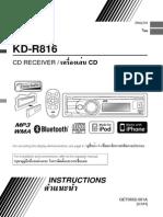 KD-R816