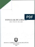 TONGGAK12