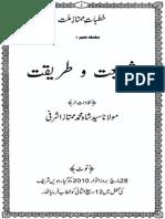 Shariyat o Tareeqat