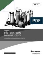 Погружные-насосы-DOC-DOMO.pdf