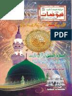 Monthly Fyoozat Rabi Ul Awal 1436H,January  2015