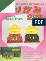 NOA 229