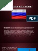 Ziua Nationala a Rusiei