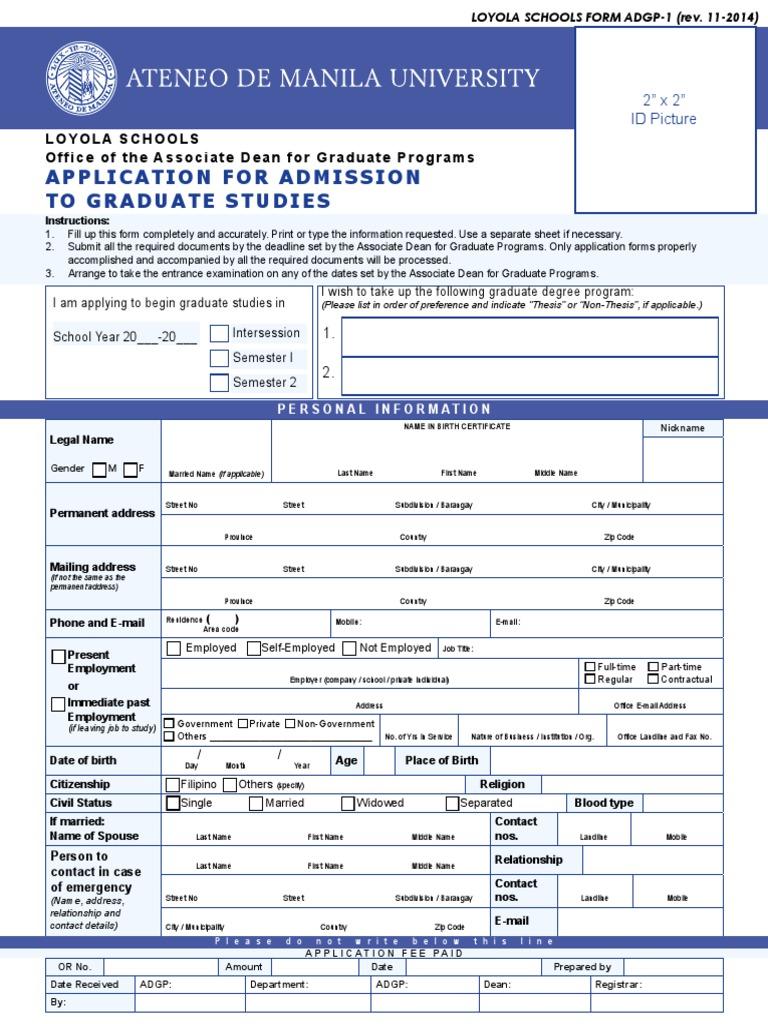 Cim application form