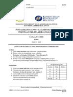 1119-2 BI Trial SBP SPM 2014