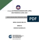 Modul Bmm 3142 Kebudayaan Melayu