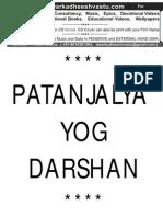 Hindi Book-Patanjalya-Yog-Darshan(Complete)by Gita Press.pdf