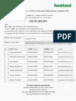 Iwatani Welding Seminar_form