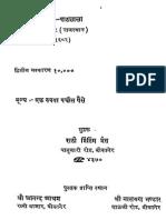 Hindi Book-Tatvik Pravachan by gita press.pdf
