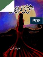 Ishq Ka Qaaf By Aleem Ul Haq Haqi Pdf