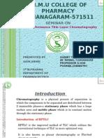 HPTLC Seminar . PPt