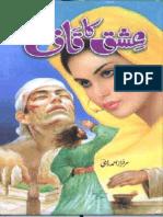 Ishq Ka Qaaf
