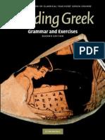 curso pa leer griego