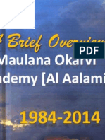 Maulana Okarvi Academy [Al Aalami]