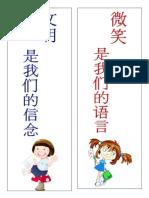 4 道.pdf