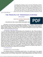 Principals of Three Dhosa