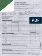 Application Form for Recruitment of Educators 2015 School Education Department Punjab1