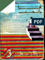 1980 - 1990 كتاب القراءة السنة الثالثة أساسي - الجزائر - نظام قديم - تسعينيات
