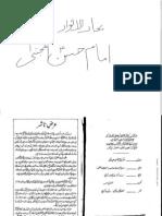 baqir majlisi - bahar-ul-anwar - volume 10
