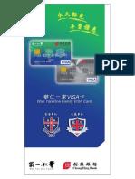 Wah Yan Credit Card Brouchure
