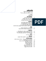Magazine - Abhibyakti - 141
