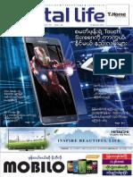 Digital Life Journal Vol 3 No 40.pdf