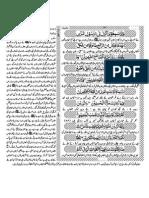 Para7.pdf
