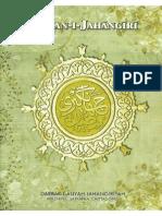 Faizan-e-Jahangiri