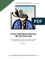Aplicatii Informatica (Bulgaru) Pentru Tipar